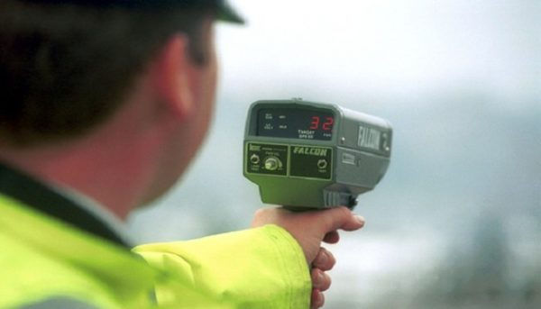 speed gun by ist